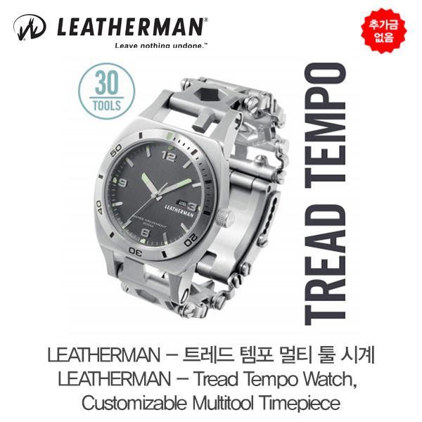 추가금 없음  레더맨 - 트레드 템포 멀티 툴 시계 LEATHERMAN - Tread Tempo Watch, Customizable Multitool Timepiece